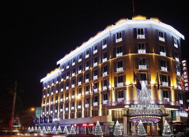 温州意杰·金棕榈酒店预订