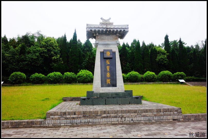 中国十大神秘古墓,二座至今不敢挖掘!