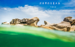 【海南图片】以爱之名,心之海南(附照片拍摄前后期教程攻略)