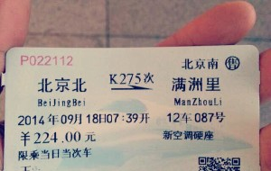 【根河图片】金秋穷游 一个人的呼伦贝尔(北京-满洲里-海拉尔-根河-海拉尔-北京)