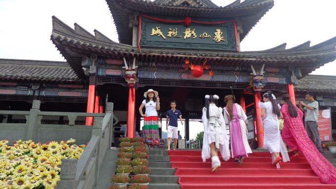 杨家山岛旅游景区