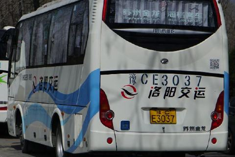 洛阳锦远汽车站,锦远汽车站地址 电话 交通,锦远汽车站图片高清图片