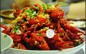 湖南美食-文和友老长沙龙虾馆(化龙池店)