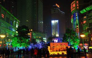 重庆娱乐-三峡广场步行街
