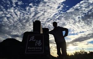 【台湾图片】带你走入台湾秘境,9天8晚私房攻略——台北、九份、宜兰、花莲、清境、台中等六地(附最全准备攻略)