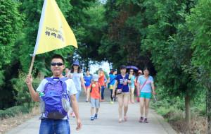 【蒲江图片】【小咩在路上】走茶马古道,品美味,长滩湖休闲徒步一日游