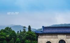 南京 宝藏纪念
