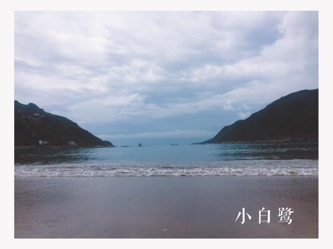 嵛山岛,10公里追逐日光之路.7.16-7.17