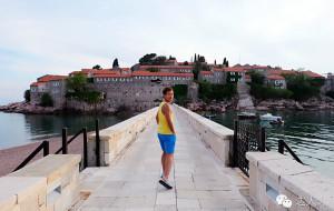 【黑山图片】一座岛屿被一家酒店承包,安缦之美,舍我其谁!
