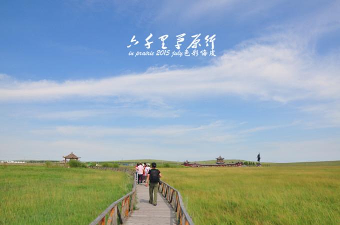 布林泉景区位于乌拉盖管理区巴音胡硕镇正北10公里处,占地面积5000亩