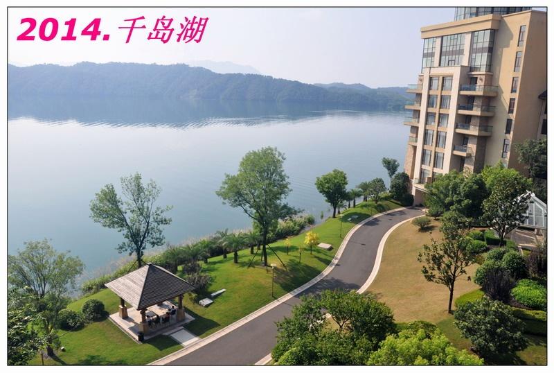千岛湖_游记
