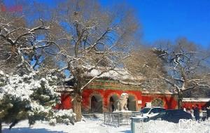 【沈阳图片】大雪后的沈阳东陵公园 (清福陵) 美景