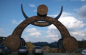 【凯里图片】走进黔东南大山深处的古村落--贵州九日深度游