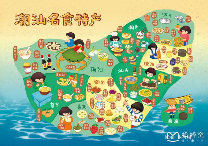潮州美食地图