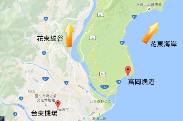 垦丁台东花东纵谷绿岛路线问题