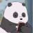 熊猫要出门