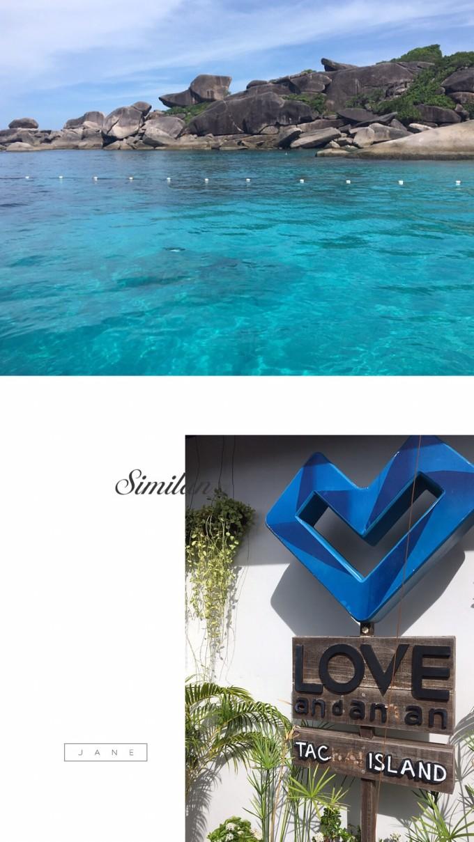 斯米兰群岛国家海洋公园