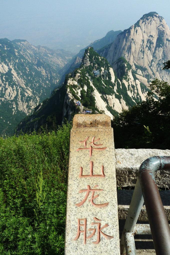 壁纸 城垣 风景 建筑 680_1020 竖版 竖屏 手机