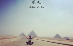 【亚历山大图片】一场与别人不一样的蜜月之旅—迪拜埃及