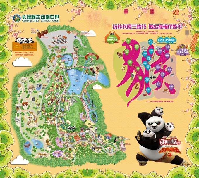 长隆野生动物园地图 长隆推荐的三种路线,第一种和第二种是南门进南门