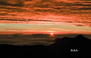 【汉源图片】【云之盛宴】露营于轿顶山巅  忘情于云海之中