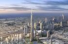 【世界第一高楼】迪拜哈利法塔电子票(124层/148层可选)