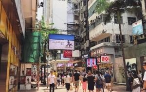 【西贡图片】我们的十年之约——红磡#香港#五月天Just Rock It 2016