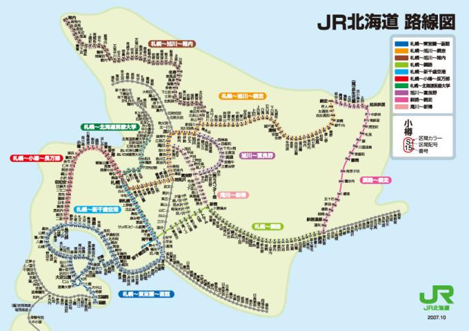 1,因为北海道只有jr线  北海道铁路周游券可以乘坐所有jr北海道的