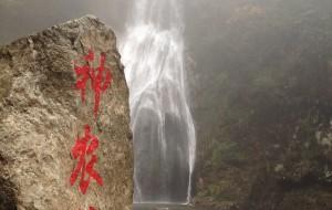 """【株洲图片】立冬日,跟着我们去神龙谷""""避暑""""吧"""
