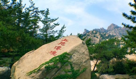 双人崂山风景区门票