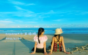 【阳江图片】#六月,我与大海相约#(阳江海陵岛*十里银滩之3日2夜游)