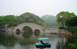 【岳阳图片】游湖南岳阳、长沙—2013年4月湘黔鄂系列行随笔