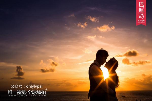 巴厘岛拍婚纱照攻略(新人必看)