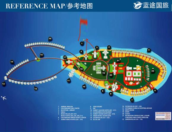北京出发马尔代夫阿雅达岛6-7天自由行