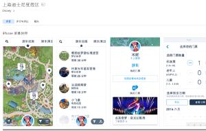 【上海迪士尼度假区图片】老鬼一家三口上海迪士尼乐园游记攻略
