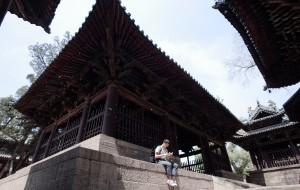【乔家大院图片】一个建筑人的独白——山西古建筑朝圣之旅