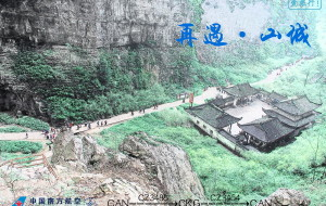 【丰都图片】再遇·山城——重庆武隆丰都
