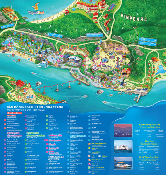 越南珍珠岛乐园
