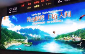 """【青田图片】发现一个深藏在浙江的""""漓江""""--千峡湖"""