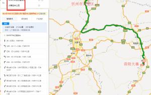 【昔阳图片】2016.5.22忻州到大寨自驾一日游