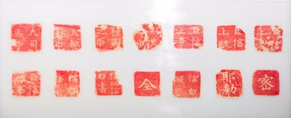 西安 游记   这个独特的器物是由煤精刻制而成的多面体印章,共有 26个