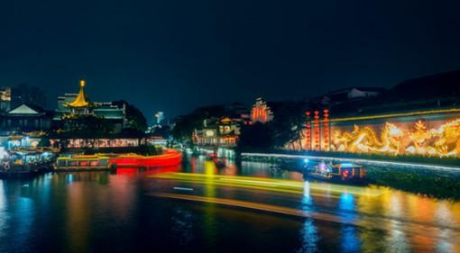 【南京出发】华东六市+乌镇+绍兴5天4晚跟团游