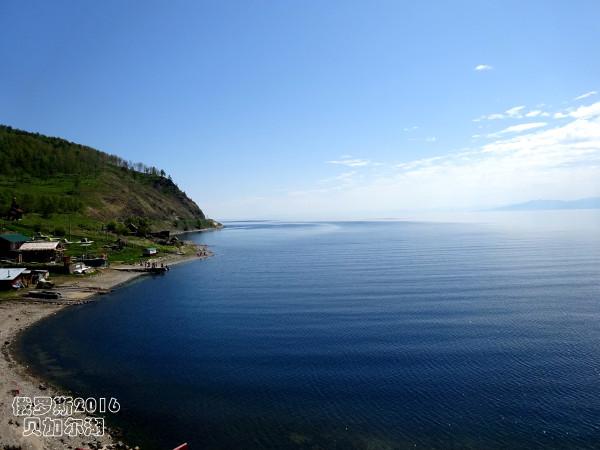 我们的贝加尔湖攻略(完整篇),贝加尔湖自助游攻略汕头之旅牛田洋图片