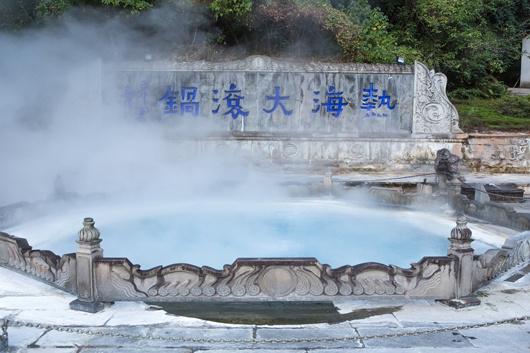 热海地质公园 云南地热资源相当丰富,占全国已知温泉数的1/4,以腾冲