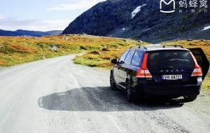 【卑尔根图片】去看世界尽头——挪威峡湾自驾+冰岛丹麦小团队游
