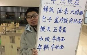 【吴越古道图片】上海-吴越古道-西湖初级徒步攻略