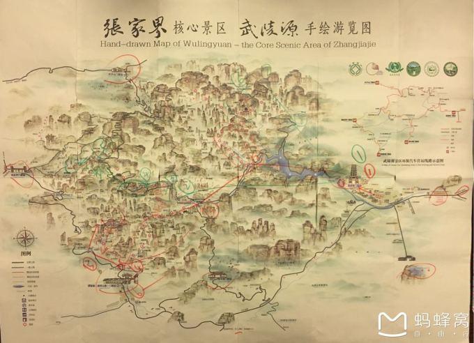武陵源风景区