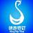 锦游国际旅行社