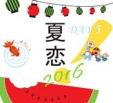 DAY 5 横滨·涩谷❤足立花火大会❤